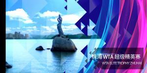 2015千亿国际娱乐886WTA超级精英赛总结视频