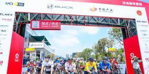 2018环中国国际公路自行车赛(珠海站)